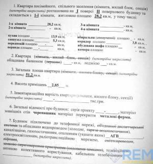 1-комн., 53 кв. м., Мясоедовская, Молдаванка, Одесса, Малиновский район