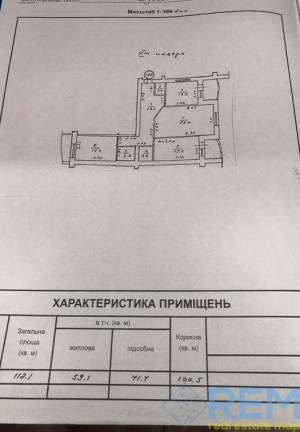 2-комн., 112.1 кв. м., Фонтанская дорога, Черемушки, Одесса, Малиновский район