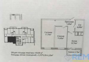 2-комн., 55 кв. м., Михайловская, Молдаванка, Одесса, Малиновский район