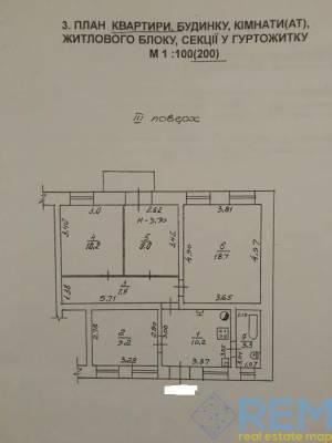 4-комн., 69 кв. м., Богдана Хмельницкого, Молдаванка, Одесса, Малиновский район