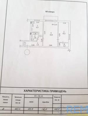 2-комн., 45 кв. м., Космонавтов, Черемушки, Одесса, Малиновский район