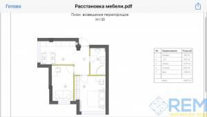2-комн., 44.7 кв. м., Люстдорфская дорога, Таирова, Одесса, Киевский район