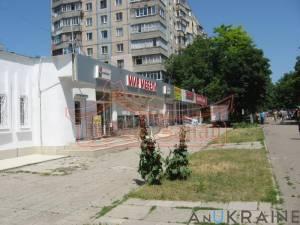 Магазин, Семена Палия (Днепропетровская дорога), 128 кв. м., Котовского пос, Одесса, Суворовский район