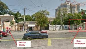 Другое..., Французский бульвар, 163 кв. м., Шевченко-Французский, Одесса, Приморский район