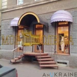 Магазин, Богдана Хмельницкого, 60 кв. м., Молдаванка, Одесса, Малиновский район