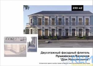 Здание, Базарная, 660 кв. м., Центр, Одесса, Приморский район