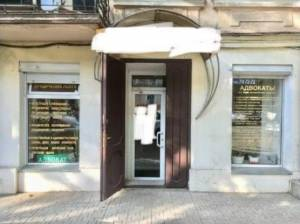 Торгово-офисное, Большая Арнаутская, 50 кв. м., Центр, Одесса, Приморский район