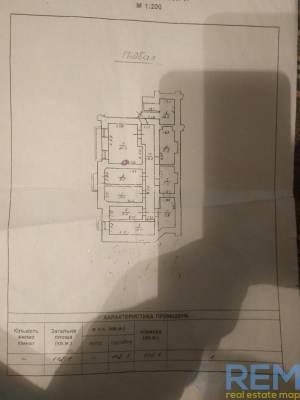 Подвал, Французский бульвар, 112 кв. м., Центр, Одесса, Приморский район