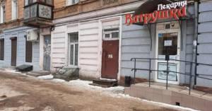 Торгово-офисное, Богдана Хмельницкого, 20 кв. м., Центр, Одесса, Приморский район