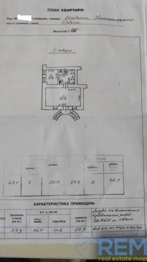 Офис, Богдана Хмельницкого, 60 кв. м., Молдаванка, Одесса, Малиновский район