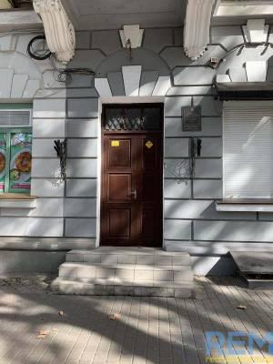 Офис, Пушкинская, 105 кв. м., Центр, Одесса, Приморский район