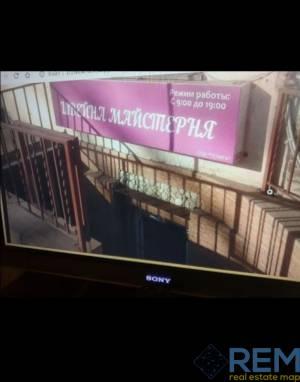 Подвал, Богдана Хмельницкого, 26 кв. м., Молдаванка, Одесса, Малиновский район