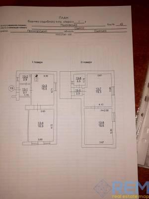 Дом, Молдаванка, 3-комн., 83 кв. м., Пишоновская, Одесса, Приморский район