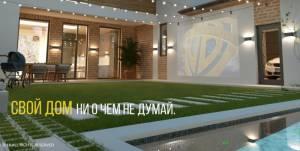 Дом, Таирова, 4-комн., 237.8 кв. м., Академика Вильямса, Одесса, Киевский район