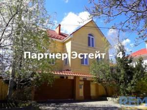 Дом, Котовского пос, 4-комн., 360 кв. м., 10-я Суворовская, Одесса, Суворовский район